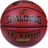 Spalding TF1000 ZK Pro Size 6 Basketbol Topu (74-451Z)